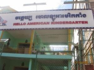 Hello American Kindergarten