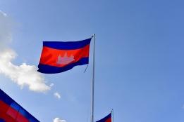 Echt Cambodja